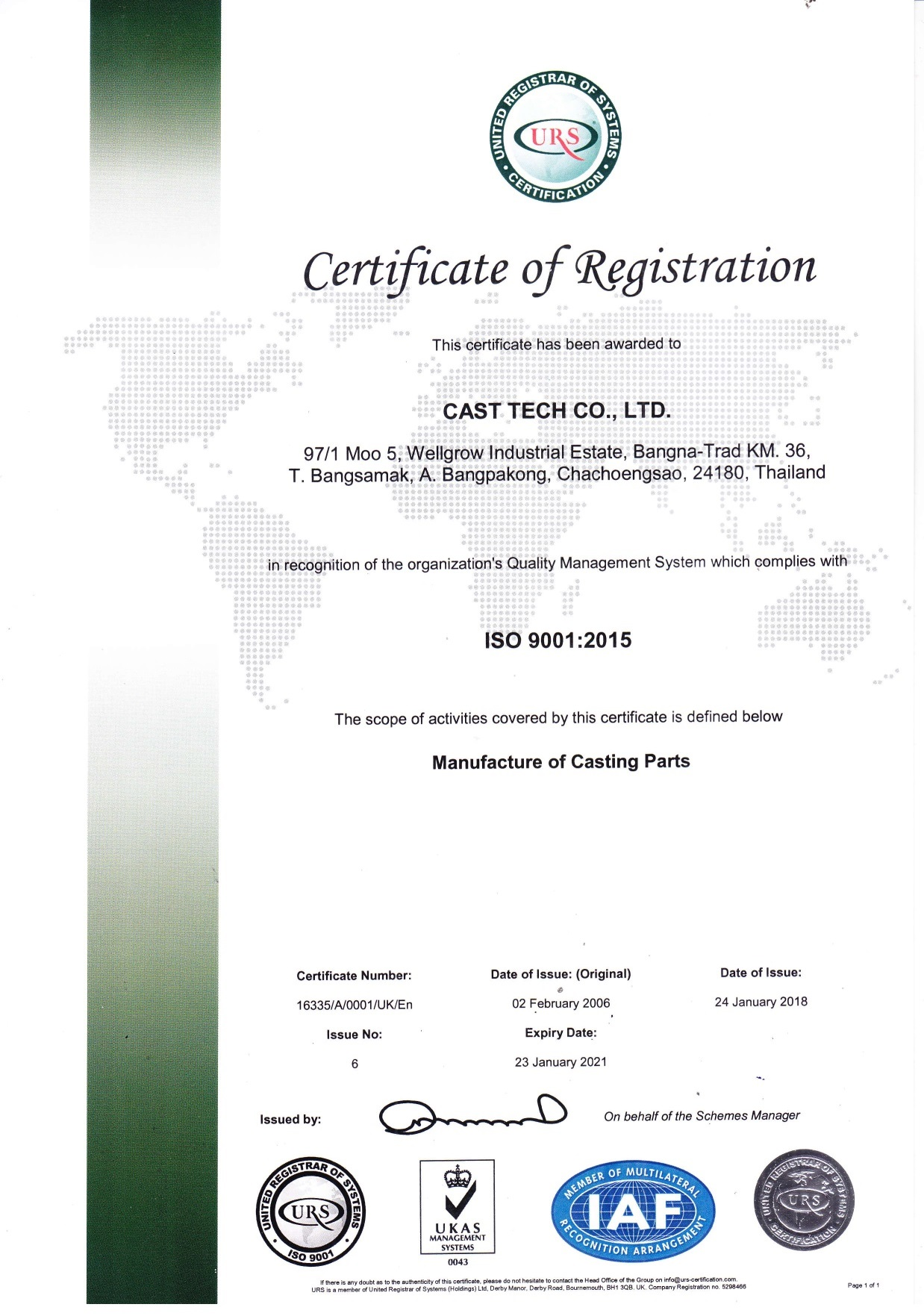 CT ISO9001